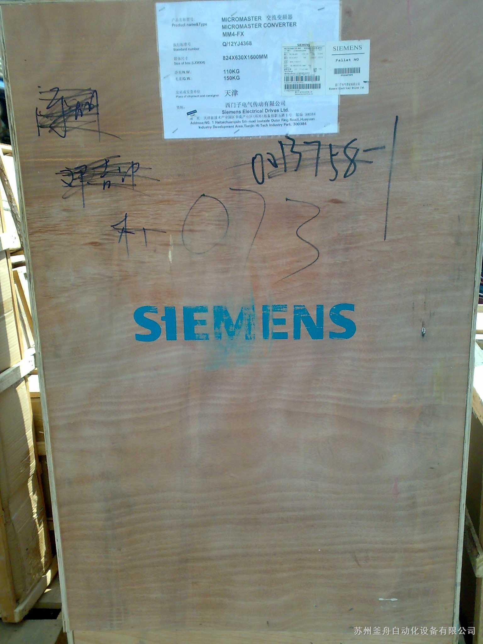 供应原装现货西门子6se6440-2ud38-8fb1