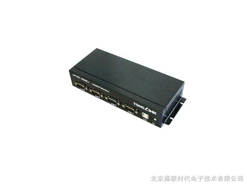 工业级USB 转4口RS-232串口集线器