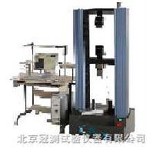 厂家直销:微机控制-电子拉力试验机-双柱
