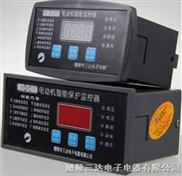 JLMB-F -JLMB-F低压电机智能保护装置 用于电力