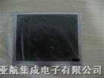 AA057VG02 三菱5.7寸TFT 数控机床系统 绣花机电脑 注塑机电脑 工业液晶显示屏