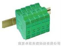pt100温度变送器-南京卓欧专业供应