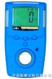 杭州专供氢气气体检测仪