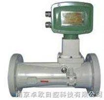 氨气流量计-南京卓欧专业供应
