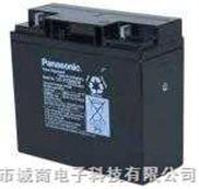 12V4AH~12V100AH-廣州山特UPS電池金力神電池/廣州UPS電池回收/廣州UPS蓄電池專賣