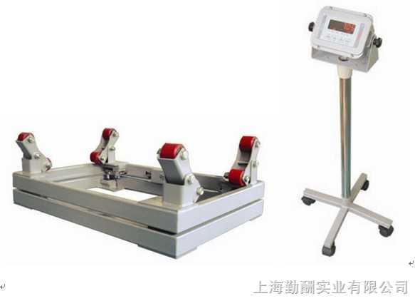 上海0.5吨钢瓶秤=上海0.5T钢瓶秤=上海不锈钢液氯钢瓶秤