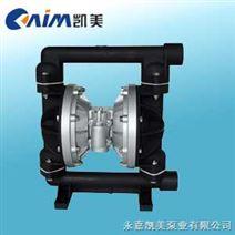 QBY型工程塑料隔膜泵