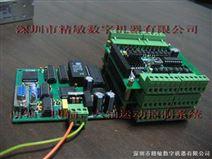 工业级高性能可编程2轴运动控制器扩展板