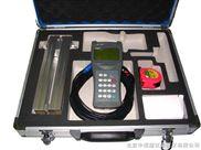 ZRN-100-手持式超声波流量计 北京便携式 固定式 壁挂式 外夹式超声波流量计
