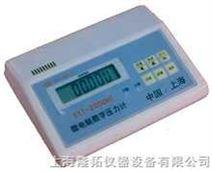 微电脑数字微压表