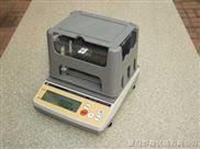 GP-300E粉末冶金密度計/密度儀/比重計/比重天平