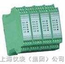 热电偶输入隔离转换器AD9060D型