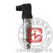 DBW-4110/B -二线制电动温度变送器