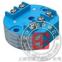 DBW-2400A 温差变送器