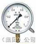 电阻远传压力表YTZ-150 1