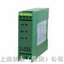 二线制变送器输入隔离器(配电器)AD6033/AD6033-×2型