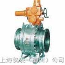 固定式电动球阀 大口径Q947
