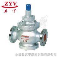 Y43H活塞式蒸汽减压阀