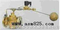 电动遥控浮球阀(DN50)