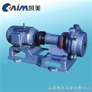 SZB型-水环式真空泵