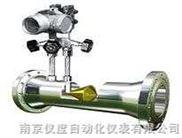 V锥流量计-南京仪度优质供应