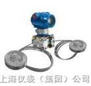 带远传装置的差压/压力变送器KD1151DP/GP