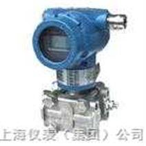 绝对压力变送器LH-3851/1851AP型