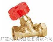 LPF-16黄铜平衡阀
