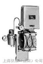 气动船用差压变送器QBC-21C
