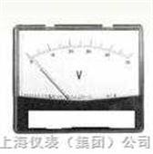 矩形直流电压表69C7-V