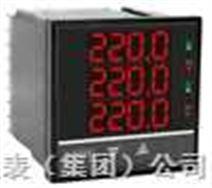 智能数显电力仪表WP-LE