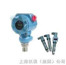 扩散硅压力、绝对压力变送器SH2188