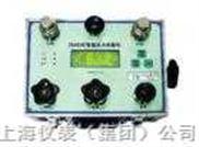 智能压力校验仪HX600B 1