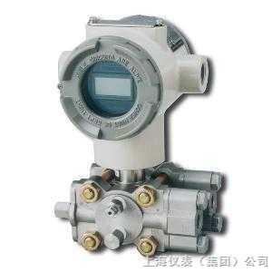 全智能差压变送器STD910 2