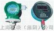 智能数显压力变送器WP800型