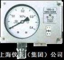 电感压力(微压)变送器YSG