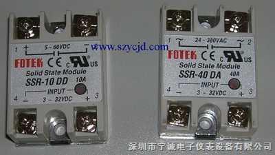固态继电器 ssr-40da