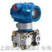 低功耗型差压、压力变送器1151