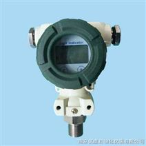 智能压力变送器-南京仪度优质供应