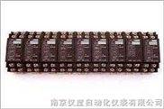 导轨式温度变送器-南京仪度优质供应