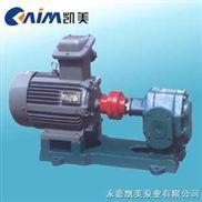 ZYB型-ZYB型硬齿面渣油泵