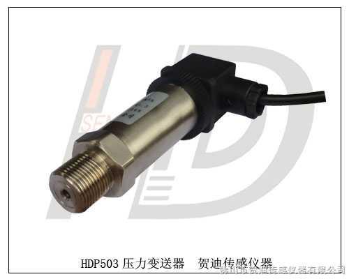气管压力传感器,气管压力变送器