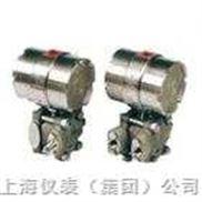 核安全级电容式差压变送器CEC(H)