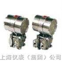 核安全级电容式变送器CEC(H)