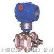 小型化智能电容式压力变送器CEC3052