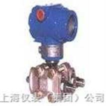 小型化智能电容式差压/压力变送器CEC3052