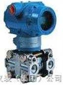 电容式远传压力变送器CECY型
