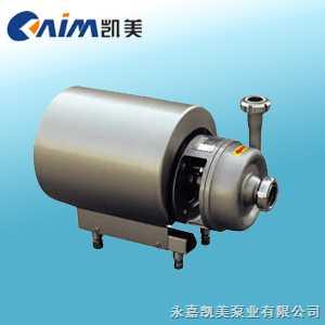 BAW不锈钢卫生级离心泵