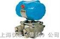 电容式差压/压力变送器CEC