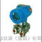 电容式变送器1151HP